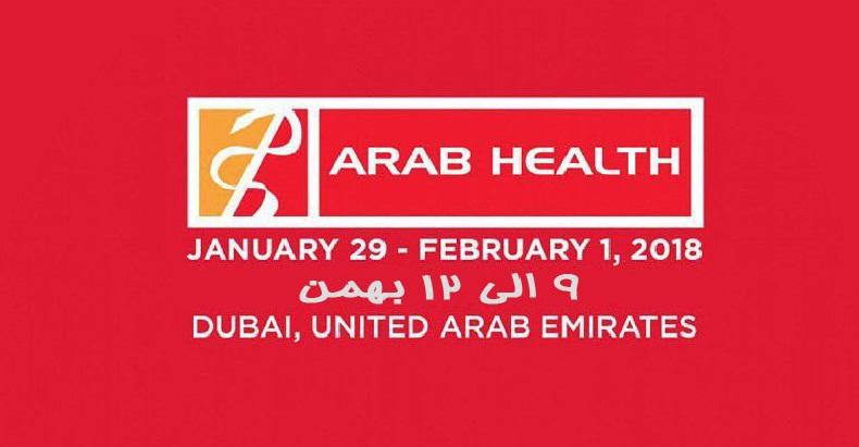 تور نمایشگاه تجهیزات پزشکی ( عرب هلث ) – Arab Health دبی ( از ۹ الی تا ۱۲ بهمن ماه )