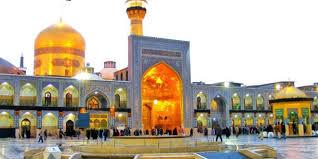 تور مشهد ( ۱۹ شهریور ماه ) از اصفهان