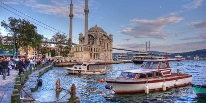 نور استانبول ( ویژه عید قربان ) از اصفهان