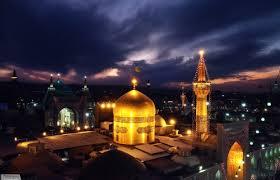 تور ویژه مشهد از اصفهان 10 مهرماه97