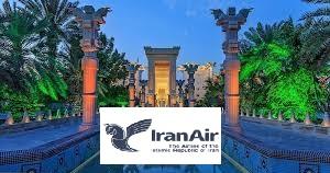 پرواز و تور کیش از اصفهان با ایران ایر 23 مهر 98