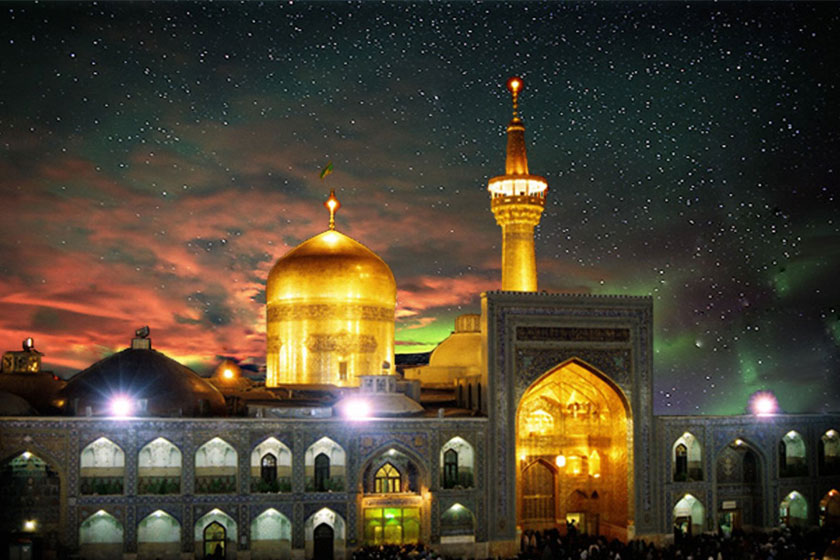 تور مشهد ( 25 شهریور ماه ) از اصفهان