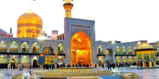 تور مشهد ( 19 شهریور ماه ) از اصفهان
