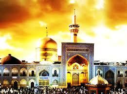 تور مشهد از اصفهان ویژه 16 مهر97 از اصفهان