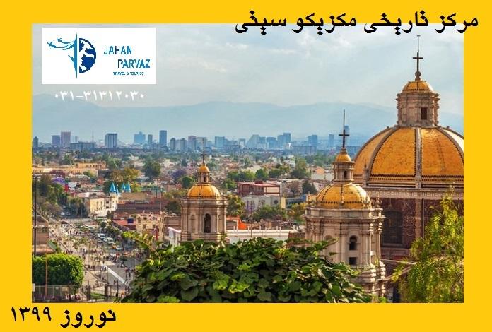 تور مکزیک-کوبا از اصفهان در نوروز1399 جهان پرواز آسان