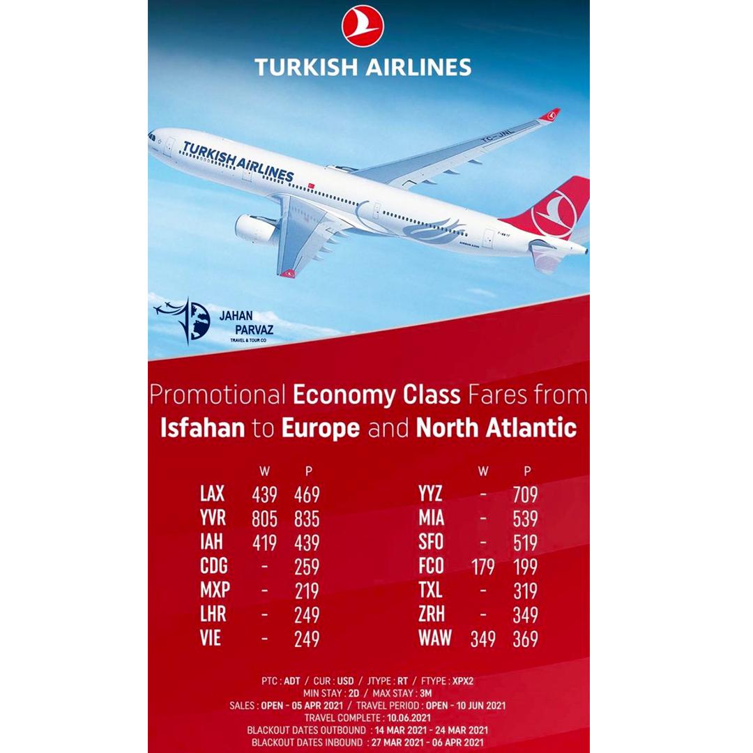 نرخ های ویژه هواپیمایی ترکیش_کلاس اکونومی به مقاصد اروپایی