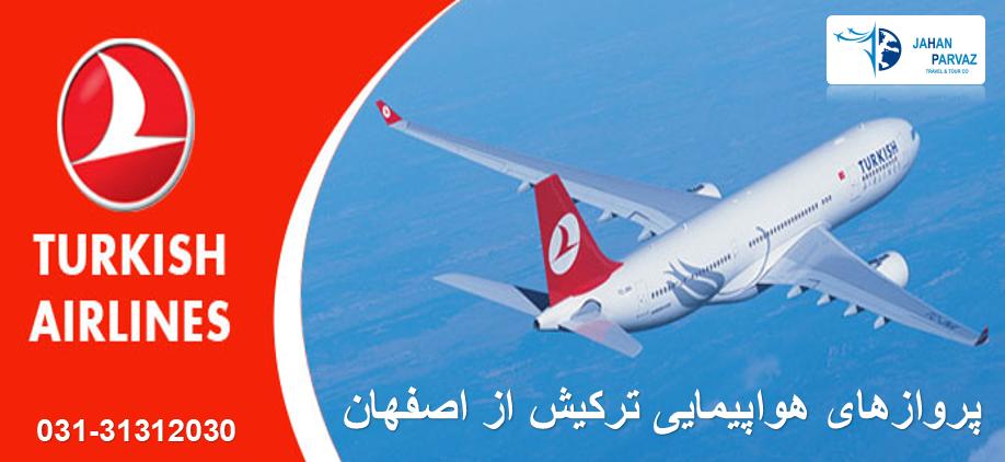 پرواز به کلیه ی مقاصد جهان با هواپیمایی ترکیش از اصفهان