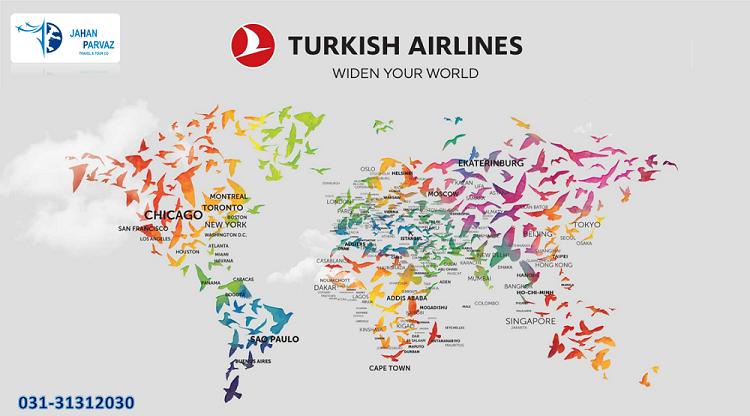 نرخ های هواپیمایی ترکیش در کلیه مقاصد