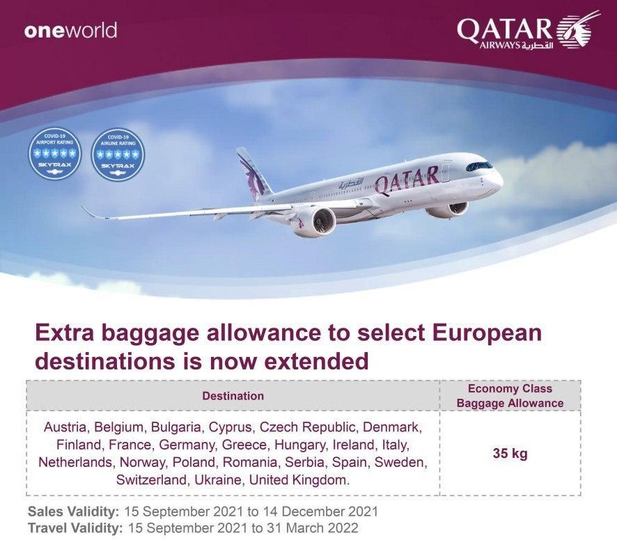 بار اضافه هواپیمایی قطر در مسیر های اروپایی