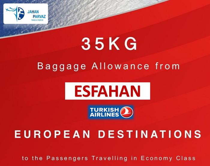 بار 35 کیلوگرم هواپیمایی ترکیش در مسیر اروپا